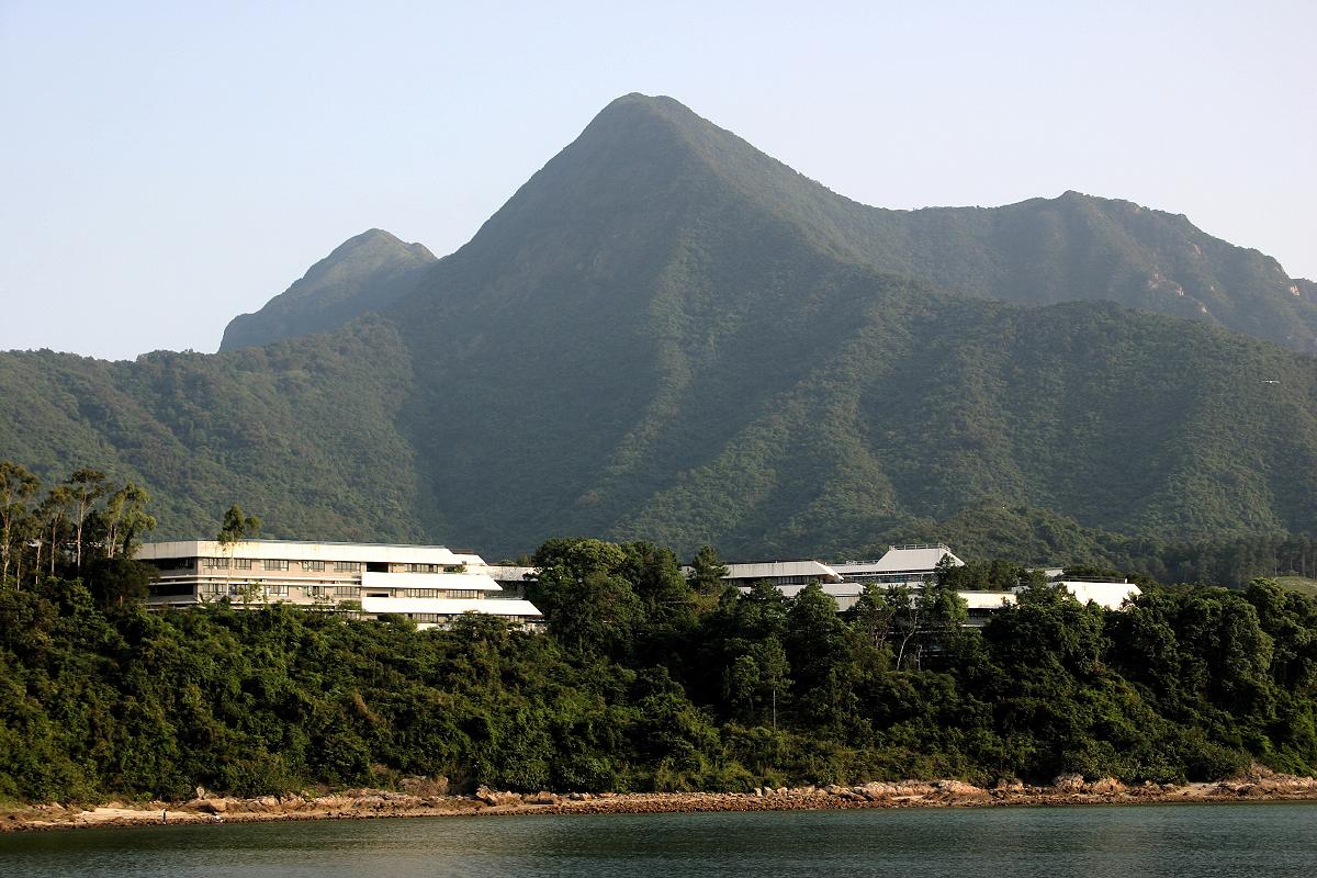 UWC Li Po Chun Campus