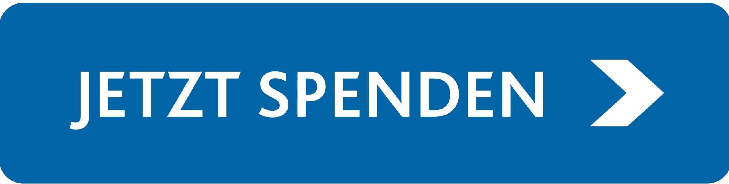 Spendenbutton: Jetzt spenden